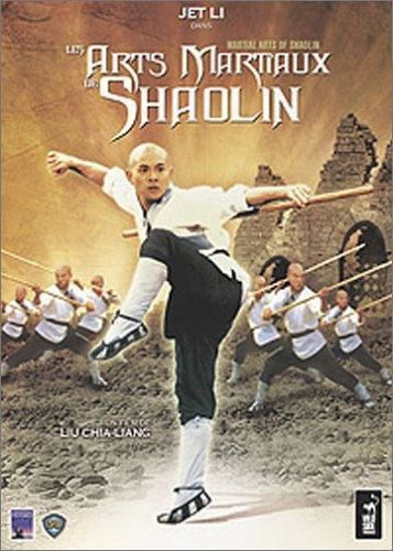 les arts martiaux de shaolin 1986 le blog jetli fansite. Black Bedroom Furniture Sets. Home Design Ideas