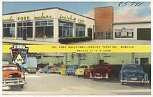 The Ford building -- Jericho Turnpike, Mineola, Garden City