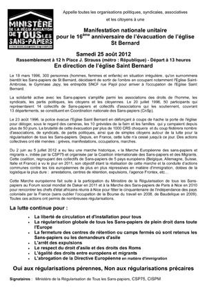 Tract25aout_sspp.jpg