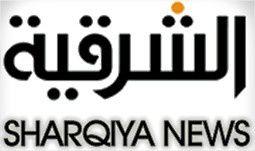 Logo sharqiya drama