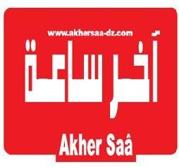 Logo akharsaa