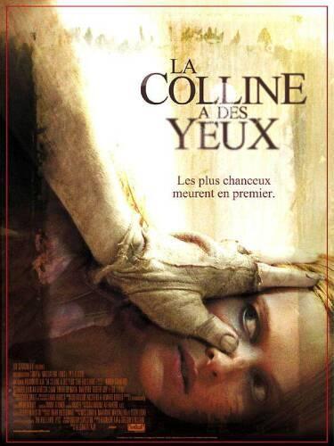 L'affiche française du film (très réussie à mon goût)