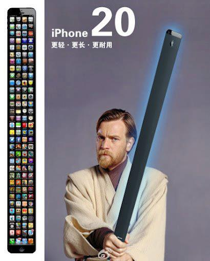 iphone-20.png