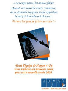 Voeux-2008-Human-4-UP.jpg