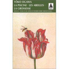 Yoko-Ogawa.2.jpg