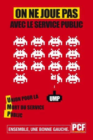 spaceinvaders ump