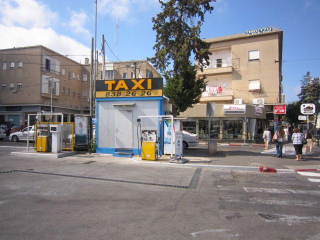 ISRAEL 2011 - Haifa, la grande ville du Nord du Pays