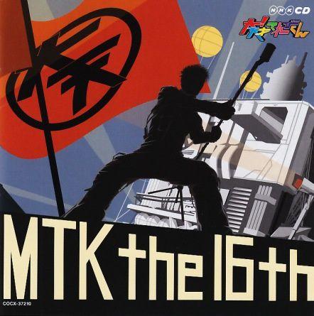 MTK16