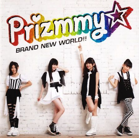 PrizmmyBrandNewWorld