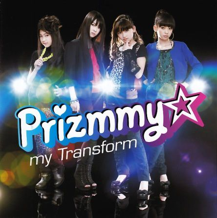 PrizmmyMyTransform