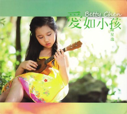 BettyChen