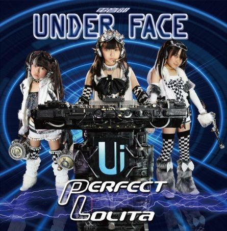 UnderFacePerfect