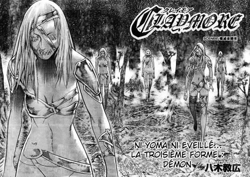 scan claymore