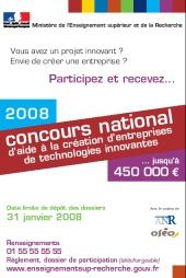 concours-national-aide-creation-entreprise-technologies-innovantes-2008.jpg