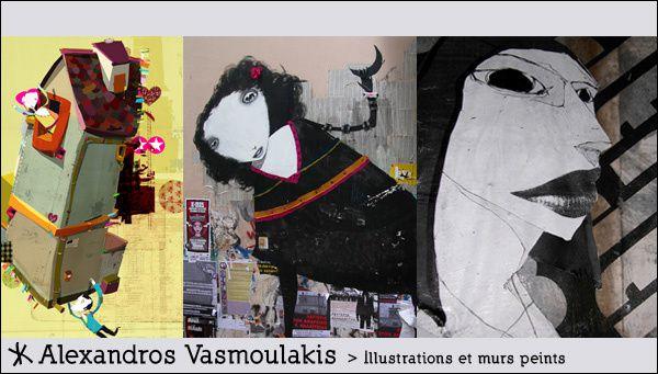 Alexandros Vasmoulakis