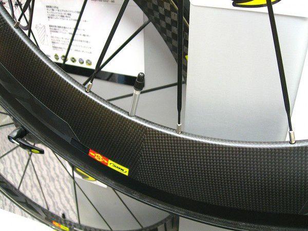 2011-mavic-cosmic-carbone-wheelset5-600x450.jpg