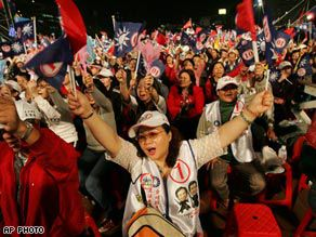 art.taiwan.nationalists.sat.ap.jpg