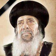 Ab Shenouda