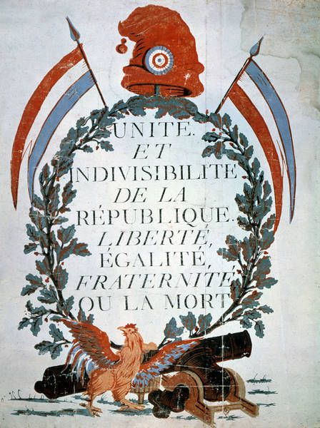 republique_francaise_ph_fr0356.jpg
