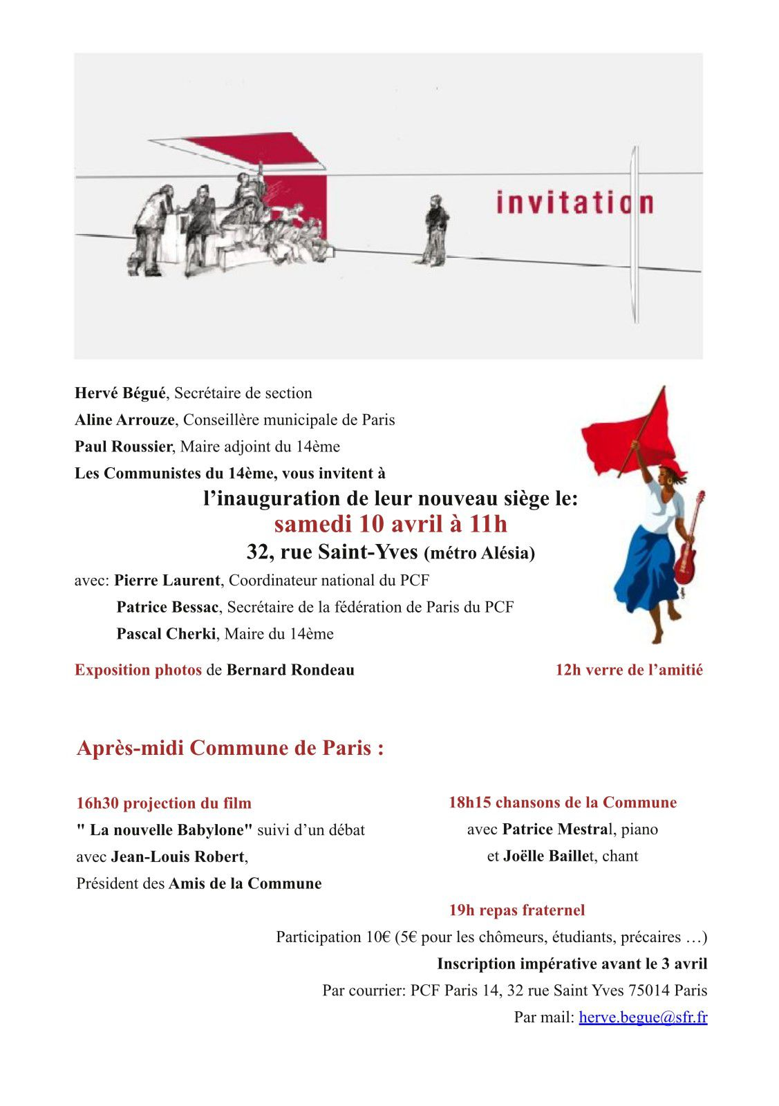 Invitation-1-page1