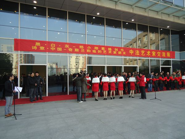 vernissage sanjiang NET 1