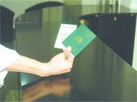passeport biometrique