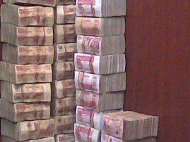 faux-dinars.jpg