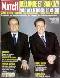hollande-sarkosy.jpg