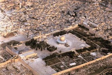 8 Al-Quds