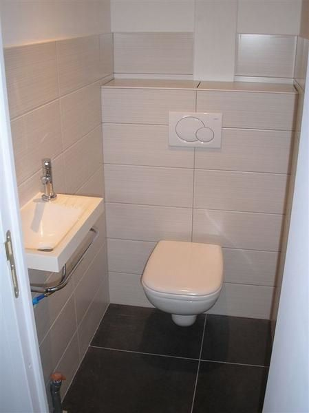 Carrelage toilette design for Carrelage wc gris