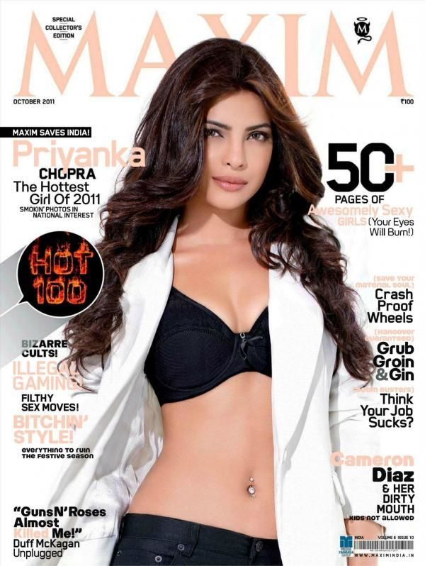 Priyanka-Chopra-on-Maxim-India-October-2011---Blog-copie-1.jpg