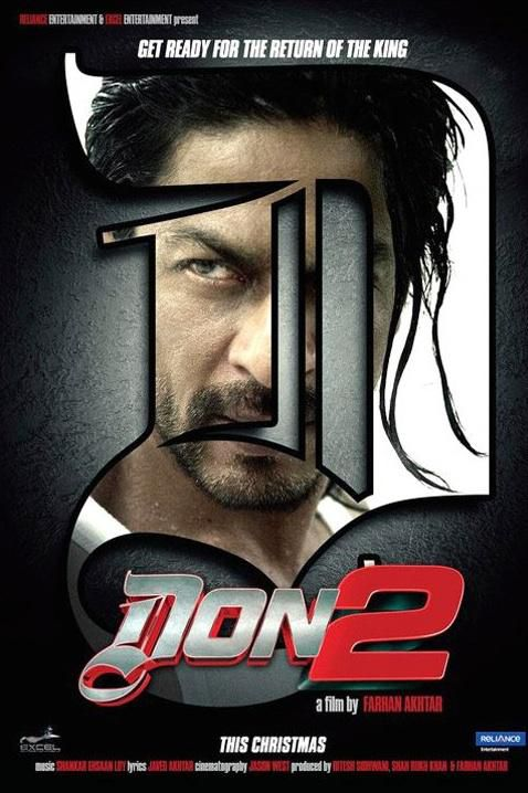 don-2-first-look-poster.jpg