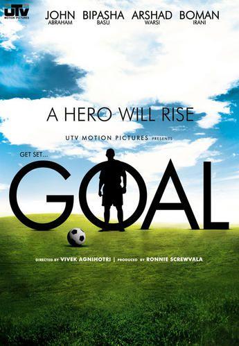 goal-2007-version-1.jpg