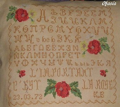 coussin russe 1