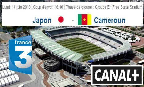 japoncameroundef
