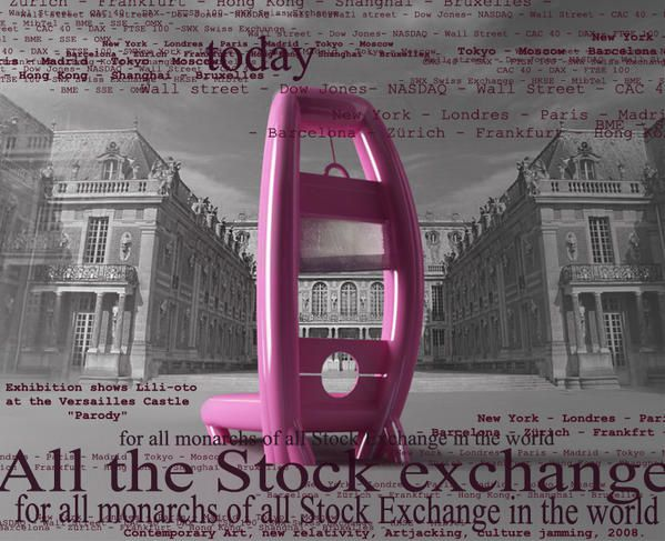 photo stock exchange