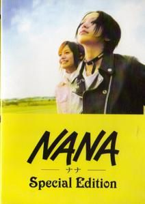 nana-the-movie1.jpg