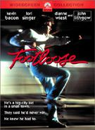 footloose2.jpg