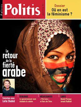 politis-arabe.jpg