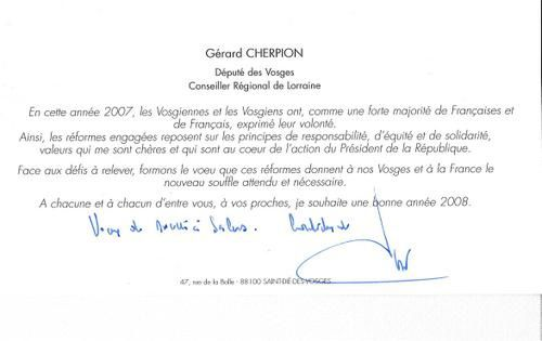 VOEUX-G-rard-CHERPION-2008-copie-1.jpg