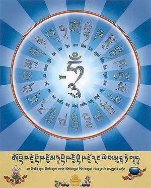med buddha-mantra