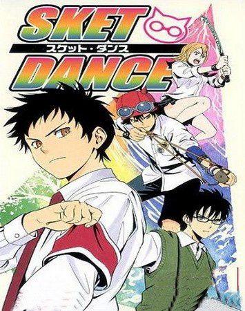 Sket-Dance-IIIIII.JPG