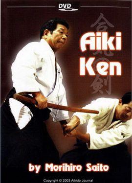 Saito Morihiro DVD1