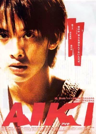Film Aiki Okamoto Seigo