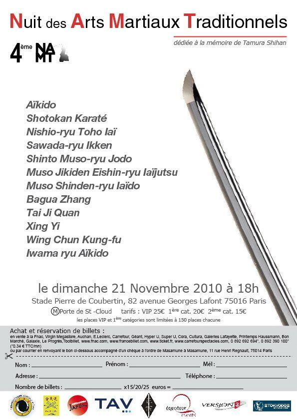 NAMT2010 V4.1.1