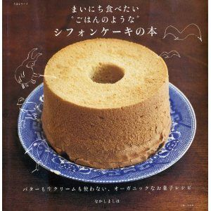 chiffon-cake-recette.jpg
