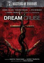 affiche-Dream-Cruise.jpg
