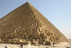 PyramideKheops.jpg