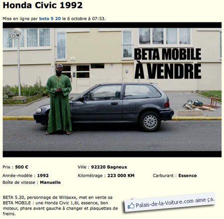 Beta-Mobile.jpg