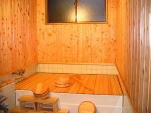 Furo 風呂 Bain Japonais Amp 26085 Amp 26412 Amp